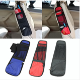 Car seat side bags