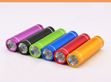 Colorful led mini light
