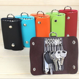 Cute unisex leather key holder
