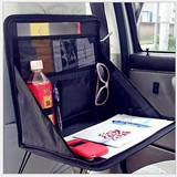 Folding Car Laptop organiser bags