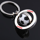 Football Pendant Rotatable Metal Key Chain
