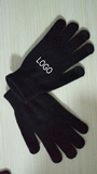 General gloves with logo printed