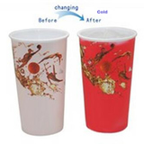 Magic Mug Cold Changing Color Mug Greative Cup