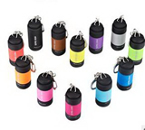 Mini USB Rechargeable Flashlight Keychain