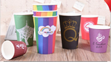 Ripple Paper Cup, Corrugated Paper Cup