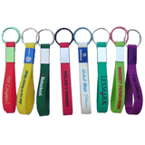 Silicone Strap Key Ring